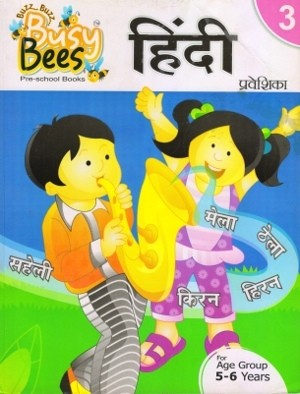 Acevision Busy Bees Hindi Book 3 Parveshika