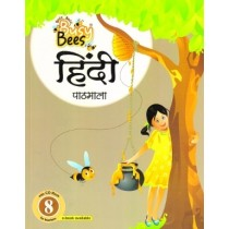 Acevision Busy Bees Hindi Pathmala Class 8