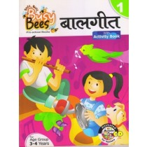 Acevision Busy Bees Balgeet with Activity Book 1