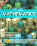 S. Chand's Mathematics Class 10