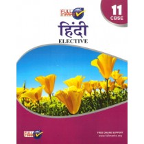 Full Marks Guide Hindi Elective for Class 11