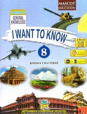 Mascot Education I Want to Know Book 8