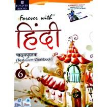 Rachna Sagar Forever With Hindi Text Cum Work Book Class 6