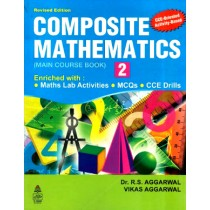 Composite Mathematics For Class 2 by R.S. Aggarwal