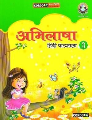 Cordova Abhilasha Hindi Pathmala Book 3