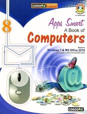 Cordova Apps Smart a book of Computers Class 8