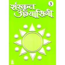 Bharati Bhawan Sanskrit Abhyasini Book 3