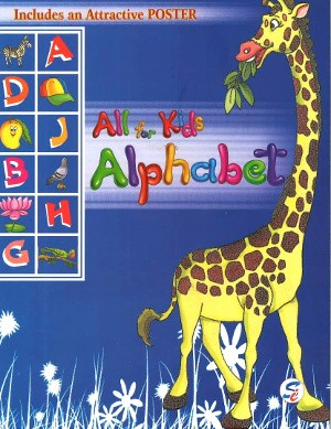 All For Kids Alphabet