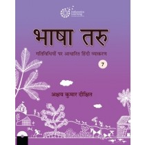 Buy Indiannica Learning Books online at mybookshop