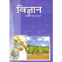 NCERT Science Textbook For Class 9 (Hindi)