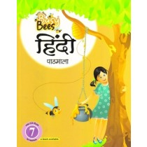 Acevision Busy Bees Hindi Pathmala Class 7