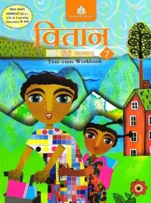 Madhubun Vitaan Hindi Pathmala Class 7