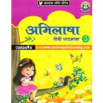 Cordova Abhilasha Hindi Pathmala Book 5