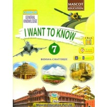 cot Education I Want To Know Book 7
