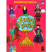 Junior World Primary School Social Studies For Class 5