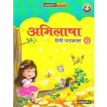 Cordova Abhilasha Hindi Pathmala Book 6