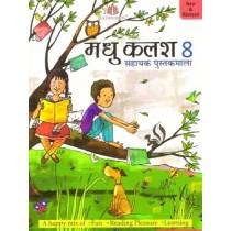 Madhubun Madhu Kalash Book 8