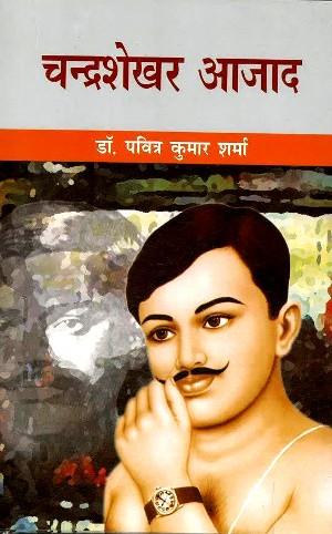 Chandrashekhar Azad by Dr. Pavitra Kumar Sharma