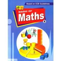 Magic Of Maths For Class 8