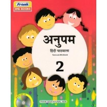 Frank Anupam Hindi Pathmala Class 2