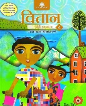 Madhubun Vitaan Hindi Pathmala Class 4