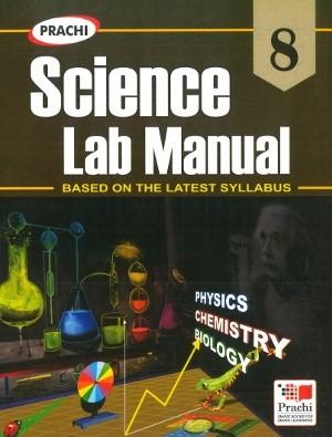 Prachi Science Lab Manual Class 8