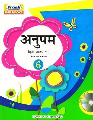 Anupam Hindi Pathmala Class 6