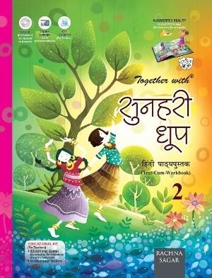Rachna Sagar Together with Sunehari Dhoop Class 2
