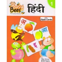 Acevision Busy Bees Hindi Book 1