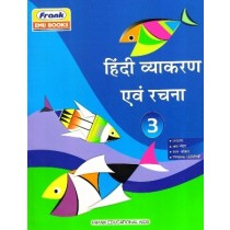 Frank Hindi Vyakaran Avam Rachna Class 3