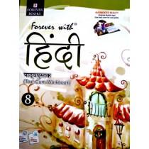 Rachna Sagar Forever With Hindi Text Cum Work Book Class 8