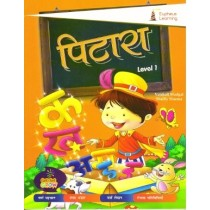 Eupheus Learning Pitara Hindi Book Level 1
