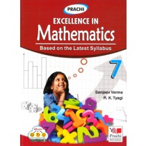 Prachi Excellence In Mathematics For Class 7