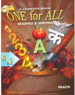Prachi One For All Reading & Writing