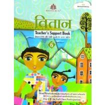 Madhubun Vitaan Hindi Pathmala Solution Book 6