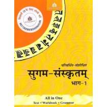 Sugam Sanskritam Part 1 for class 6