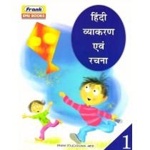 Frank Hindi Vyakaran Avam Rachna class 1