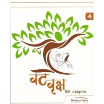 Harbour Press Vat Vriksha Hindi Textbook For Class 4