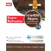 MBD Super Refresher Rajniti Vigyan Class 12