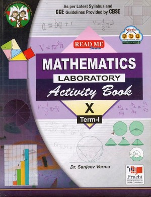 Mathematics Laboratory Activity Book class 10
