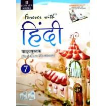 Rachna Sagar Forever With Hindi Text Cum Work Book Class 7