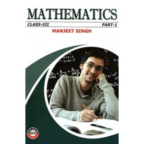 Full Marks Mathematics (Part 1 & 2 ) for Class 12 (2 Set of Books)