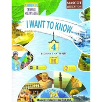 Mascot Education I Want To Know Book 4
