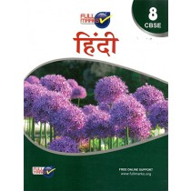 Full Marks Hindi for Class 8