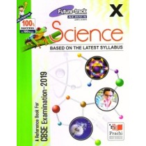 Prachi Future Track Science Reference Book Class 10