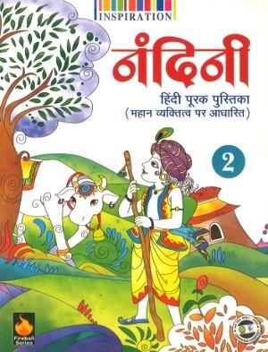 Nandini Hindi Purak Pustika For Class 2
