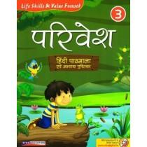 Viva Parivesh Hindi Pathmala Book 3