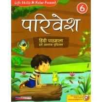 Viva Parivesh Hindi Pathmala Book 6