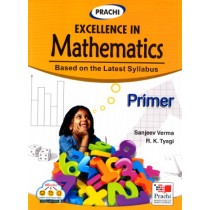 Prachi Excellence In Mathematics Primer