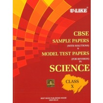 Ulike CBSE Science Sample Papers for Class 10